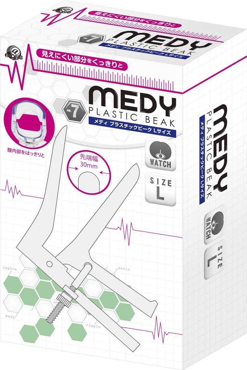 MEDY メディ【No.7】プラスチックビーク Lサイズ